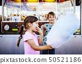 children, eating, cotton 50521186