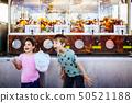 children, cotton, candy 50521188