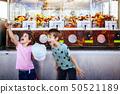 children, cotton, candy 50521189