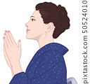 손을 맞추는 기모노 여성의 옆모습 블루 50524010
