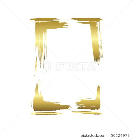 Set Of Dry Brush Frames Hand Drawn Artistic Stock Illustration 50524978 Pixta