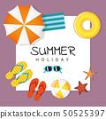 ชายหาด,ฤดูร้อน,หน้าร้อน 50525397