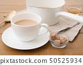 皇家奶茶 50525934