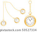 Pseudo antique gold watches on white background. 50527334