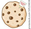 gluten free cookie. vector illustration 50529838