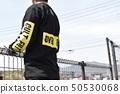 봄 여름 남성 패션 스트리트 패션 50530068