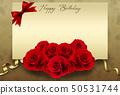 生日賀卡 50531744