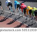 การแข่งขันปั่นจักรยาน 50531939
