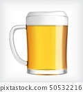 Lager beer glass mug 50532216