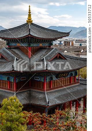 Old Town of Lijiang China 中國雲南麗江古城木府 世界文化遺產 古蹟 50533712