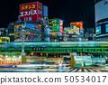 新宿大衛隊在晚上 50534017