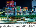 Shinjuku Great Guard at night 50534021