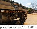 舊裝甲車(坦克) 50535019