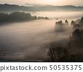 Tanada Japan's original scenery 50535375