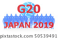 G20 japan 2019 렌더링 50539491