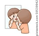 피부 고민의 일러스트 50539942