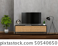 3D rendering of interior living room with Smart TV 50540650
