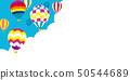 與氣球和藍天的背景例證 50544689