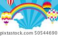 與氣球和藍天的背景例證 50544690