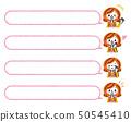 家庭主婦講話泡泡系列 50545410
