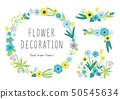 花集各種淡藍色 50545634