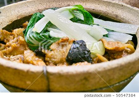 Special hot pot rice 50547384