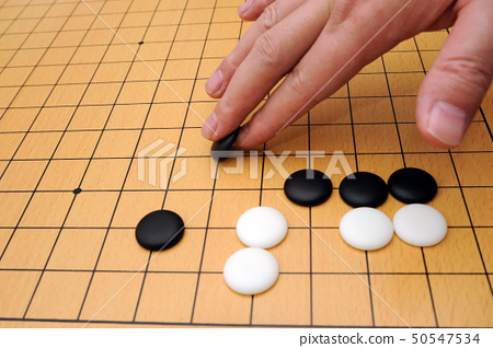 Playing go game 50547534