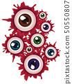 Halloween Bloody Eyeball 50550807
