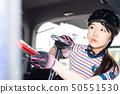 자전거 자동차 자전거 50551530