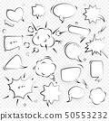 Speech bubbles. Thinking and speaking clouds with halftone. Set of comic. Vector Illustration and 50553232