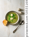 Green vegetable soup 50555169