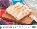 마시멜로의 오픈 샌드 50557388