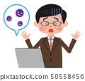 Uncle in suit PC virus 50558456