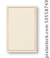 Closed beige blank book with frame isolated on 50558749