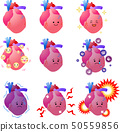心脏逗人喜爱的固定人体例证 50559856