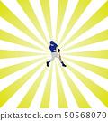 스윙 50568070