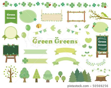 綠色天然框飾材料 50569256