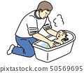 목욕시키는 아빠 50569695