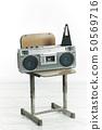 스테레오 라디오 카세트 레코더 50569716