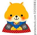 후쿠 스케 햄스터 50569881