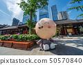 Daci Temple in Chengdu 50570840