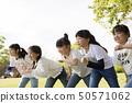 關於兒童大量奔跑的位置 50571062
