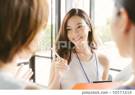 女性生意 50571819