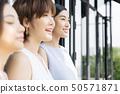 Women business 50571871