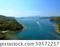 日本濑户内海国家公园德岛县火影忍者堀越海峡的景观 50572257