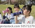 공원에서 수분을하는 초등학생 여자 50572270
