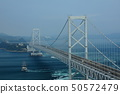 Landscape of Japan Seto Inland Sea National Park Tokushima Prefecture Naruto Dainaruto Bridge 50572479