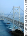 Landscape of Japan Seto Inland Sea National Park Tokushima Prefecture Naruto Dainaruto Bridge 50572480
