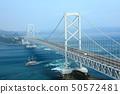 日本瀨戶內海國家公園德島縣火影忍者Dainaruto橋的景觀 50572481