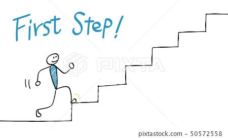 첫 걸음 계단 오르는 인물 50572558